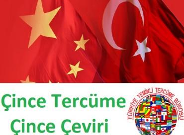 Çince Tercüme Ankara