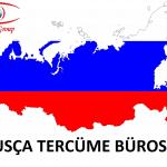 Rusça Tercüme 17 TL